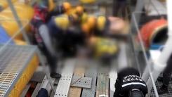 '1년 사이 5명 사망' 현대중공업...대표 등 18명 기소