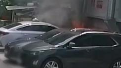 [서울] 소화기로 택시 화재 초기 진화...식당 주인 표창장