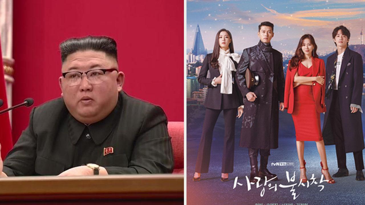 """""""케이팝은 악성 암"""" 김정은, 北 여성 '오빠' 호칭에 '대노'"""
