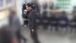 재개발의혹 문흥식 5·18 구속부상자회장 미국 출국...'도피' 의혹