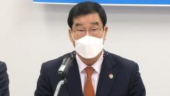 '붕괴 참사' 개입 의혹 前 5·18 회장 출국...경찰, '뒷북 입건'