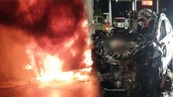 경남 밀양에서 탑차와 SUV 충돌...2명 숨져