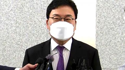 '공직 선거법 위반' 무소속 이상직 징역형 선고…당선무효형