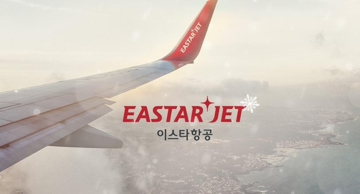 [와이파일] 새 주인 맞는 이스타항공·이베이코리아…'승자의 저주' 우려도