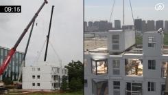 중국에서 10층 아파트 28시간 만에 완공...조립식으로 공사