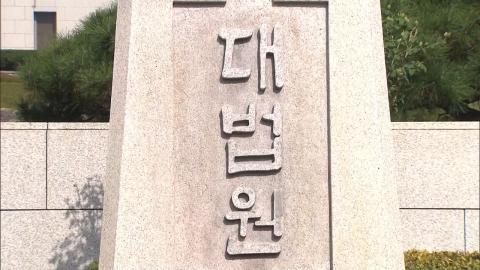 '개인적 신념' 양심적 병역거부 무죄 확정…현역 첫 사례