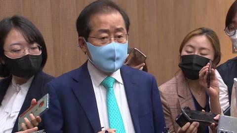홍준표, 1년 3개월여 만에 국민의힘 복당…민주당 '경선 연기' 내홍 계속