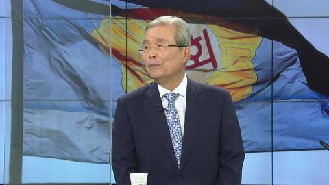 국민의힘 떠난 '킹메이커' 김종인이 보는 대선 정국