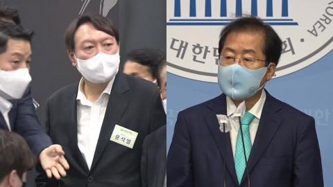 윤석열, 29일 대선 출마선언…홍준표는 국민의힘 복당
