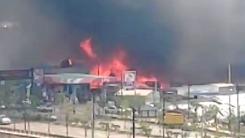 고양시 LPG 충전소 근처에서 불...인근 주민 대피