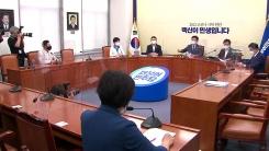 민주당 대선 경선 '예정대로'...최재형 막판 출마 고심