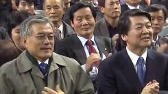 [뉴스큐] 대선 때마다 반복되는 민주당의 '경선 연기·경선 룰' 논란?