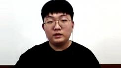 [뉴스큐] 고등학생 대변인 나올까?...野 토론배틀 흥미진진