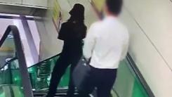 [단독] 지하철 에스컬레이터에서 여성에 소변...피해 여성이 직접 붙잡아