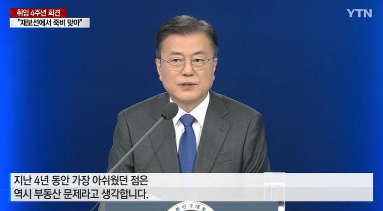[와이파일] 한국 집값이 안정적이라고요?...부동산 통계의 함정