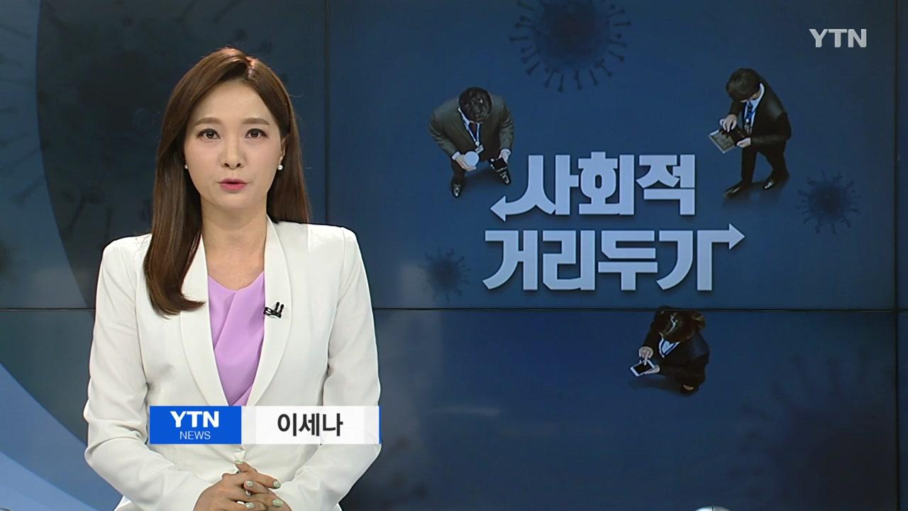 자정뉴스 06월 28일 00:00 ~ 00:41