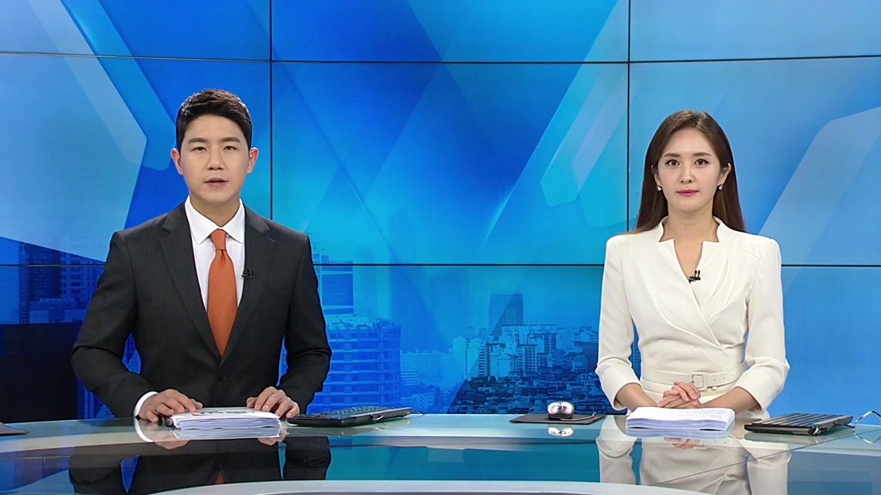 뉴스출발 06월 29일 04:20 ~ 05:50