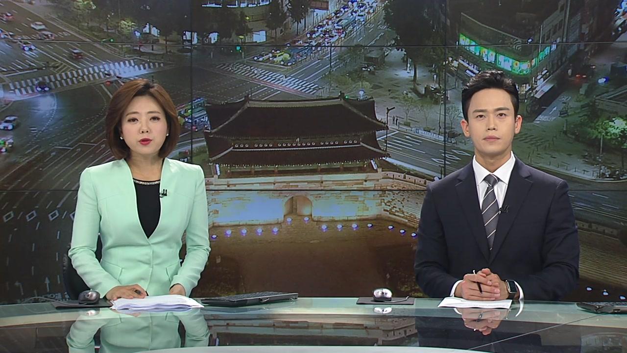 YTN24 06월 29일 20:45 ~ 21:35