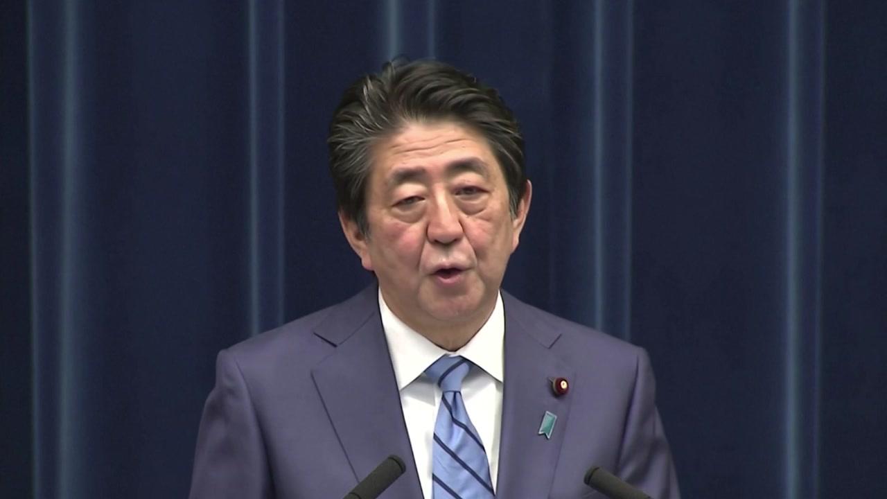 도쿄올림픽 유치 주역 아베 전 총리도 개막식 안 간다