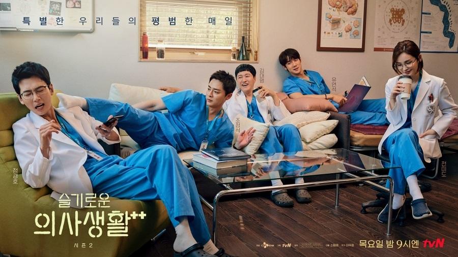 [단독] '슬기로운 의사생활2' 한 주 결방…29일 스페셜 편성