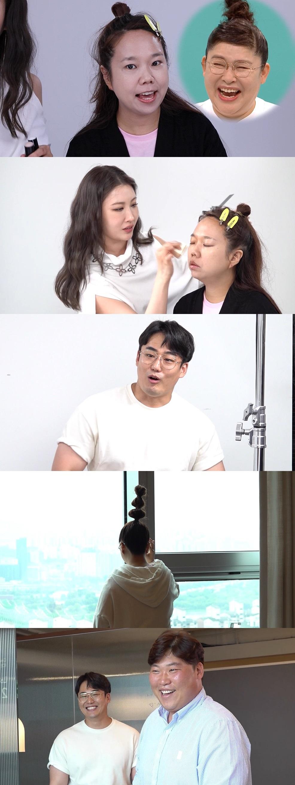 '전참시' 홍현희, 이사배 손길 받고 이영자 완벽 재현