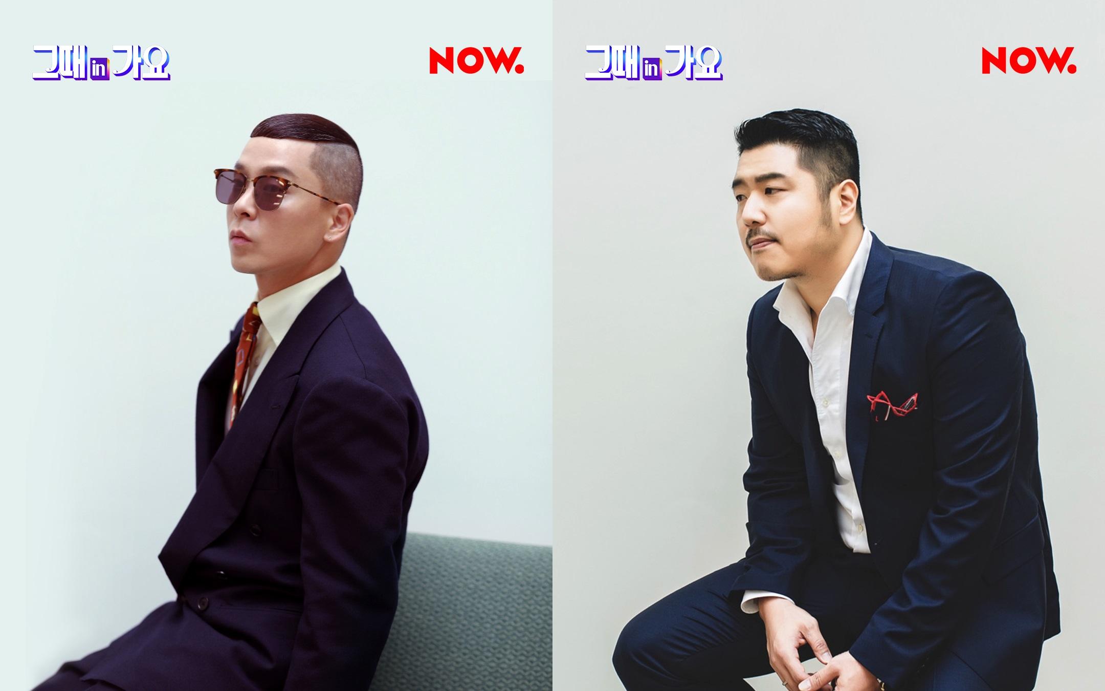 브아솔 나얼-영준, '김정민의 모닝 샤우팅' 게스트 재 출연