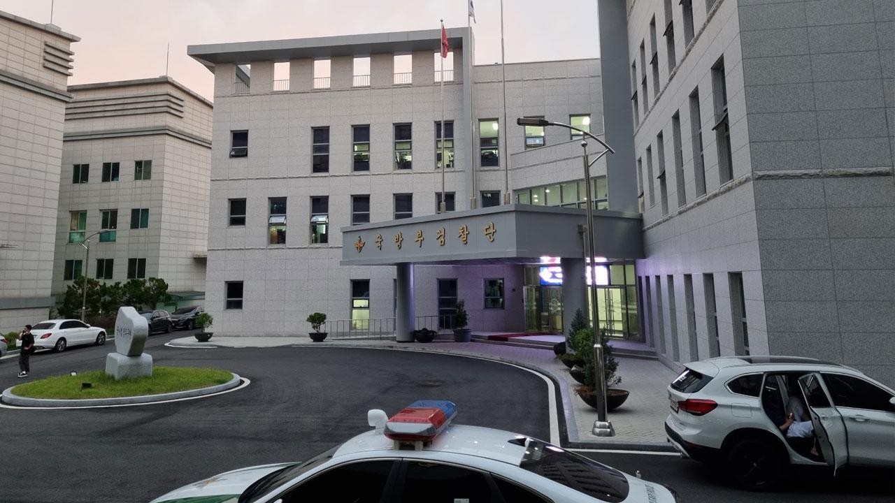 軍 검찰단, 양성평등센터장·국선변호사·15비행단 간부 기소 방침