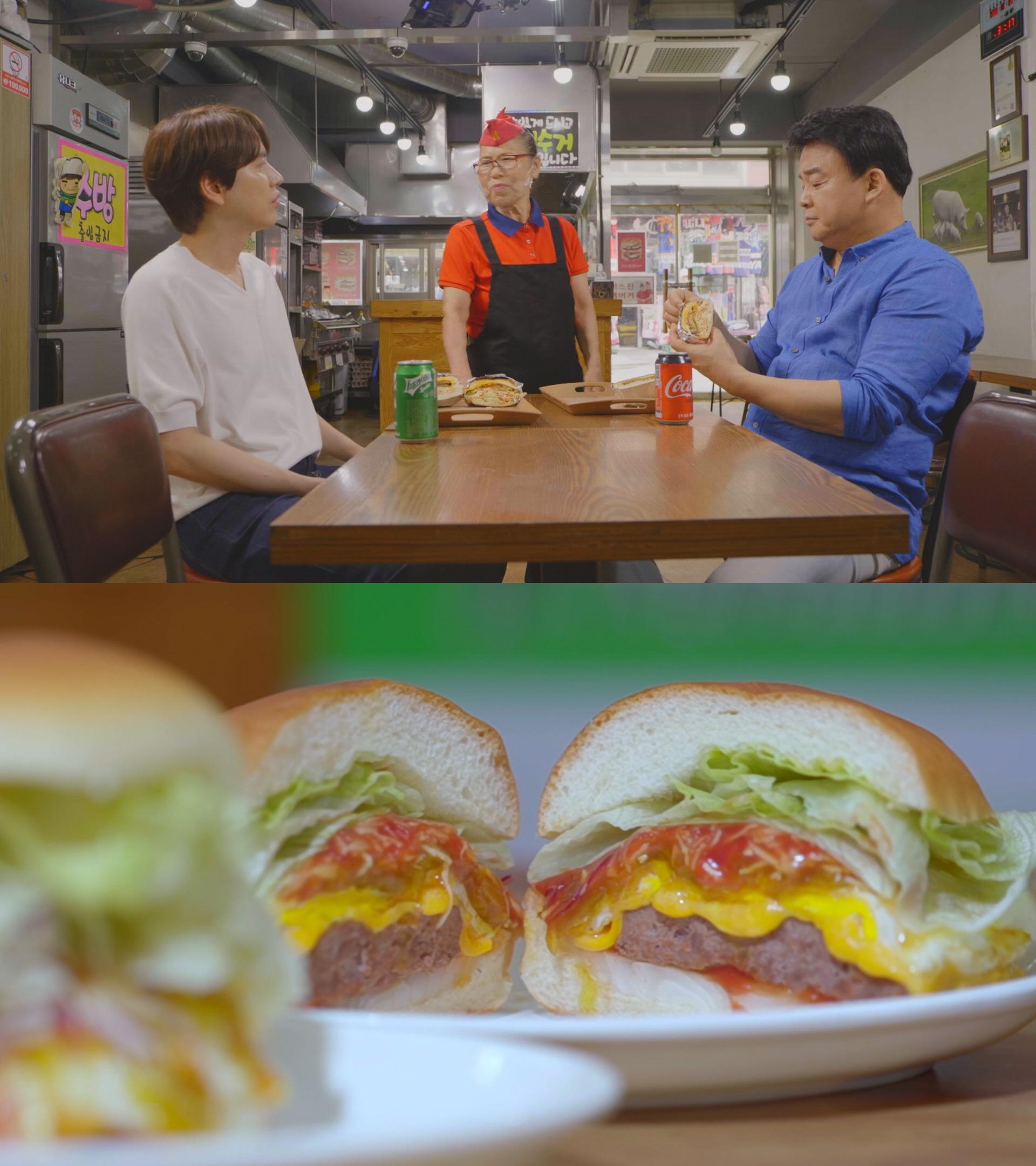 '백종원의 국민음식' 규현, 한국식 햄버거 패티 정체에 충격