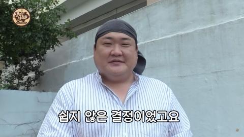 """김준현 '맛있는 녀석들' 7년 만에 하차...  """"쉽지 않은 결정이었다"""""""