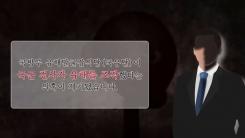 """'6·25 전사자 유해 발굴 조작' 의혹에 軍 """"감사로 엄정 조치"""""""