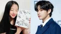 [Y이슈] '팬 인증' 올림픽★ 신유빈·안산에 화답 보낸 BTS 뷔·마마무