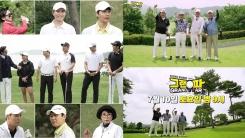 [Y초점] 막 오른 골프 예능 대전, 치열한 경쟁 속 성적표는?