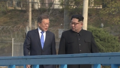 문 대통령-김 위원장, 친서 교환...남북통신선 복원 합의