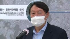 """윤석열 """"북한 심기 살피면 복원 무의미...할 소리 해야"""""""