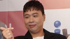 """이상준, 자가격리 마치고 방송 복귀...""""'코빅' 녹화 예정"""" (공식입장)"""