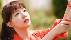 """'이벤트를확인하세요' 방민아, 러블리 매력 발산 """"완벽 싱크로율"""""""