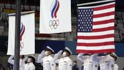 러시아 100m 배영 우승...국가 대신 '차이콥스키' 울려 퍼져