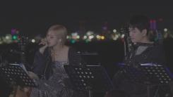 '바라던 바다' 온유·이수현·로제, 라이브 공연서 환상 하모니