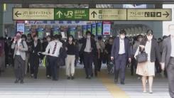 도쿄 2,848명 감염 최다 기록...오사카·오키나와도 급증