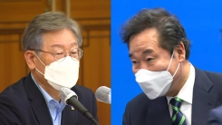 """'원팀' 선언 하루 전에도 네거티브...""""1등 못 돼"""" vs """"야당이 기다리는 후보"""""""