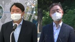 '윤-최'로 갈리는 국민의힘...'윤석열 때리기' 본격화