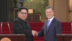 文-김정은, 친서 교환...남북통신선 13개월 만에 복원