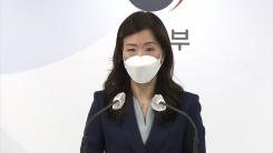 남북관계 개선 '청신호'...올 가을 대화 재개되나?