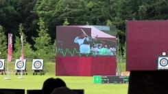 한국 양궁 '금빛 질주'에 미래차 기술도 빛났다!