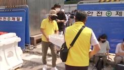 '세월호 기억공간' 7년 만에 광화문광장 떠난다
