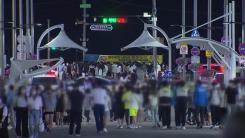 비수도권 상황판 '빨간불'...대전·김해 '4단계' 상향