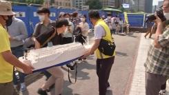 '세월호 기억공간' 서울시의회로 임시 이전