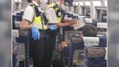 마스크 착용 부탁하는 열차 승무원에 1시간 넘게 폭언