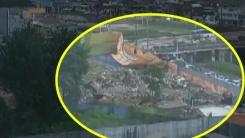 의정부 철거현장 가림막 이틀 연속 무너져...주민 불안