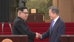 文-김정은, 친서 교환...남북 통신선 13개월 만에 복원
